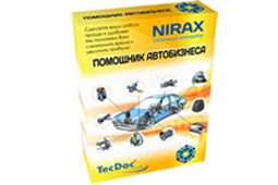 Коробка Nirax